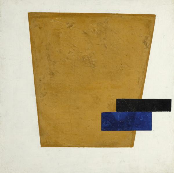 Картину Малевича на аукционе купили за 21,2 млн долларов
