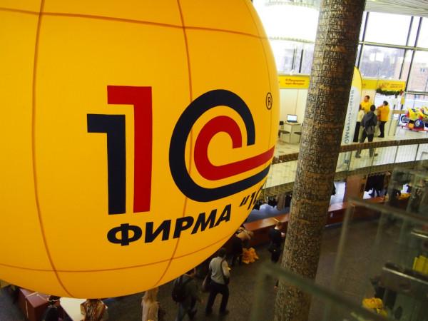 Украина разрешает использовать «1С» частному бизнесу