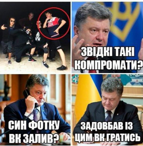 Составлен рейтинг лучших интернет-приколов про новый закон Порошенко