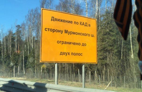 Автомобилисты высмеяли «новое» шоссе в Ленобласти