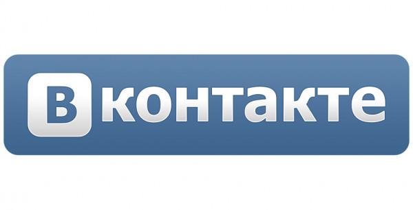 «ВКонтакте» заняла первое место по посещаемости среди украинцев
