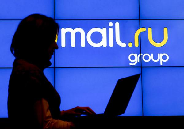 В Mail.ru Group напомнили украинцам о возможностях обхода блокировок