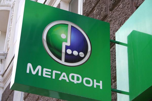 «Мегафон» признал «массовые сложности» со связью