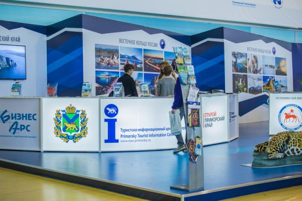 Международная туристская выставка PITE стартовала во Владивостоке