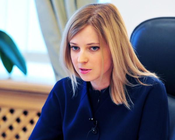 ФБК Навального ответил на предложение Поклонской проверить фонд на коррупцию