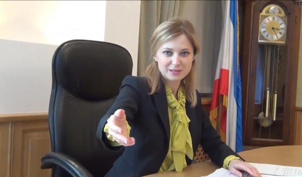 Российское отделение Transparency International обещает проверить Поклонскую