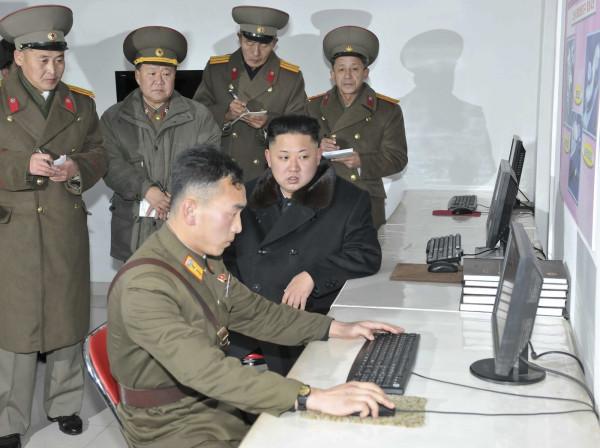 У спецслужб КНДР существует специальное хакерское подразделение