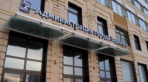 Барнаул могут переименовать в Путинград ради всестороннего развития