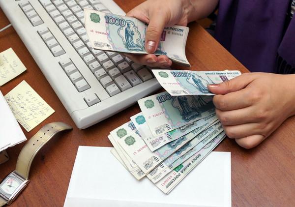 Россиянам пообещали в 1,5 раза повысить зарплаты через 18 лет