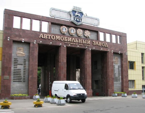 «Группа ГАЗ» наладит производство автомобилей на Кубе