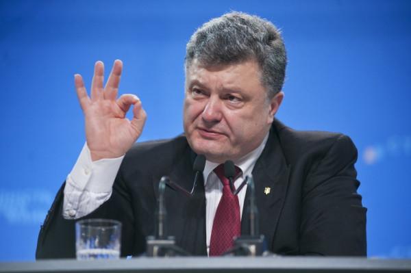 Порошенко решил не принимать участие в саммите ОЧЭС