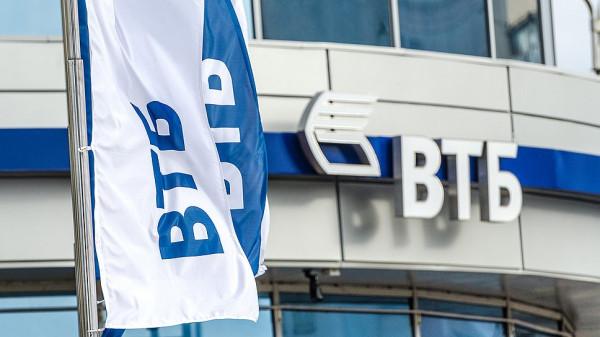 Банк ВТБ снизил ставки по потребительским кредитам