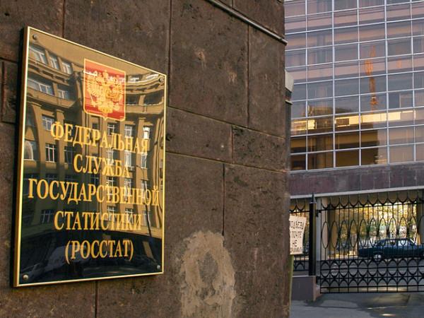 Росстат заявил о снижении уровня безработицы в РФ весной