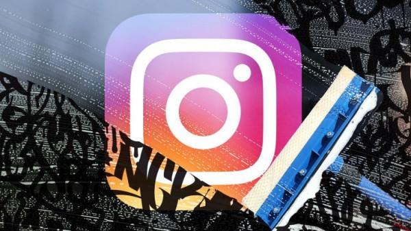 В Instagram добавляют новую функцию под названием «архив»