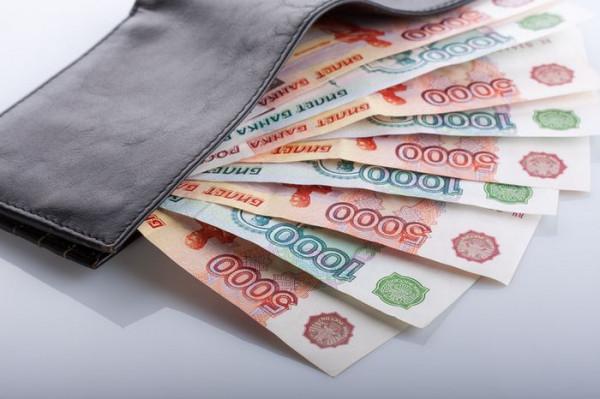 Минтруд назвал самую высокооплачиваемую сферу деятельности в России
