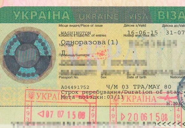 Визовый режим: Будут ли россияне ездить в Украину по визам