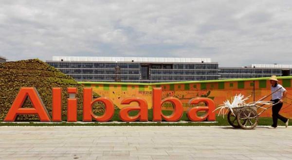 Alibaba выпустит 1 млн автомобилей на новых источниках энергии