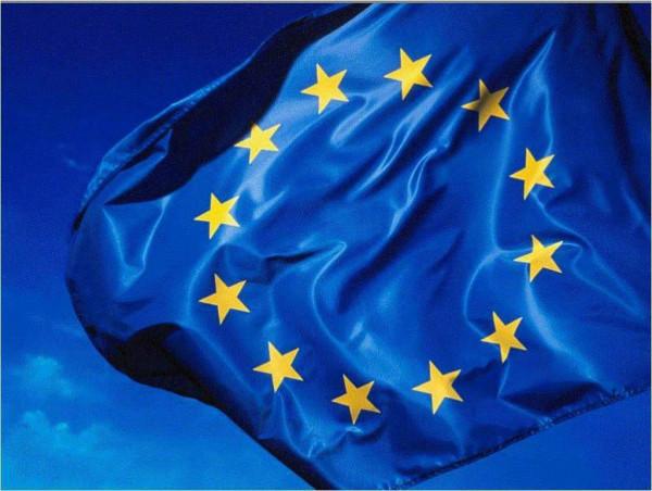 В ЕС решили