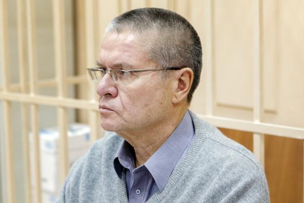 Расследование дела в отношении Улюкаева завершено