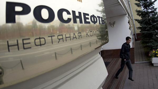 «Роснефть» отменила возмутившую Навального закупку ложек и салфетниц