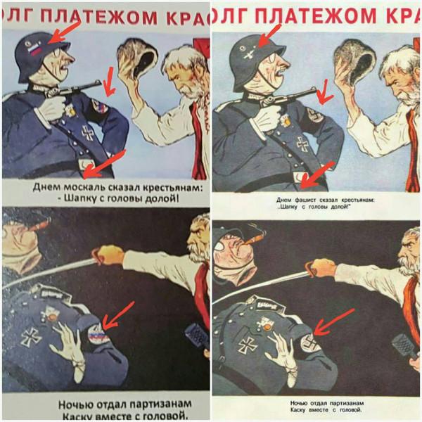 Мэрия Симферополя выпустила книгу с «москалем» в форме СС – СМИ