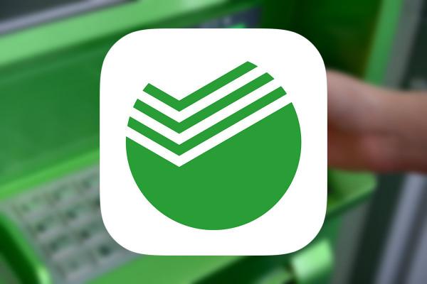 Сбербанк увеличил чистую прибыль в первом квартале на 41,5%