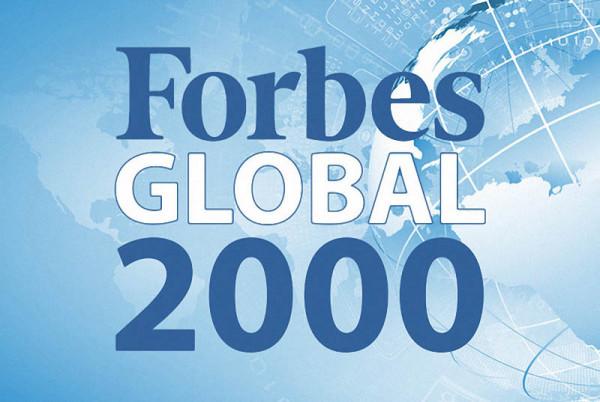 27 российских компаний вошли в рейтинг Global 2000 журнала Forbes