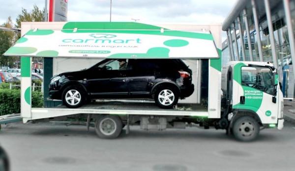 В России появился первый выездной trade-in