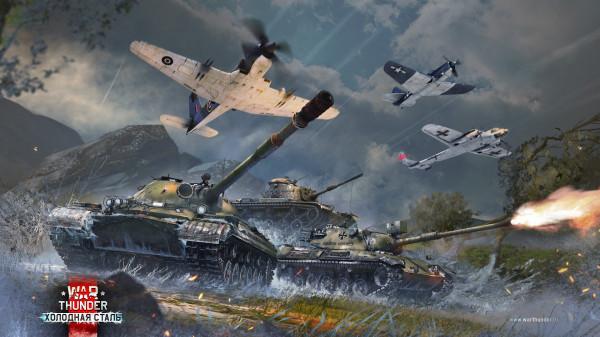 В игре War Thunder добавили итальянскую авиацию и дымовые завесы