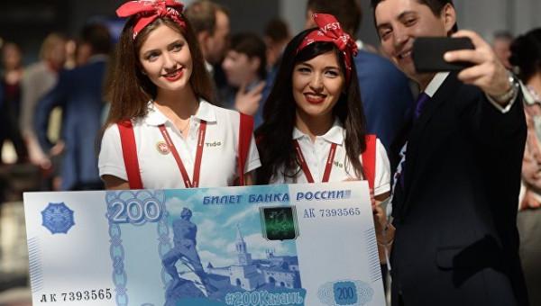 Центробанк сообщил о сроках появления новых купюр в 200 и 2000 рублей