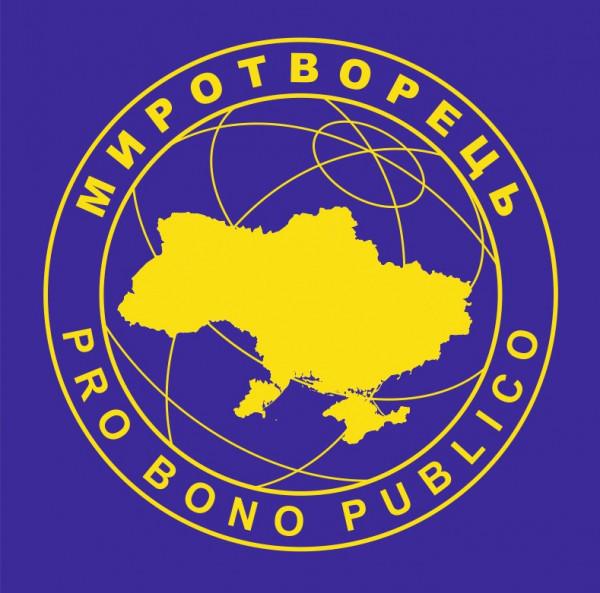 «Иванушки International» пополнили базу данных «Миротворца»
