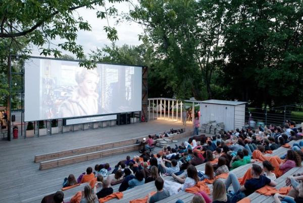 В кинотеатре парка «Фили» покажут бесплатный документальный фильм