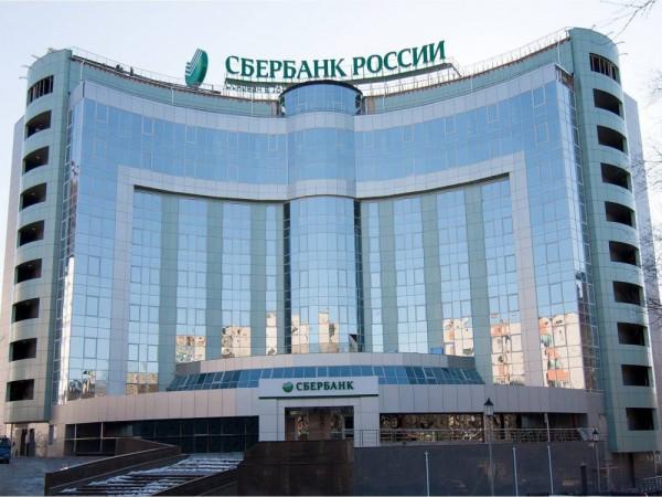 АИЖК и Сбербанк заключили сделку на 50 млрд рублей