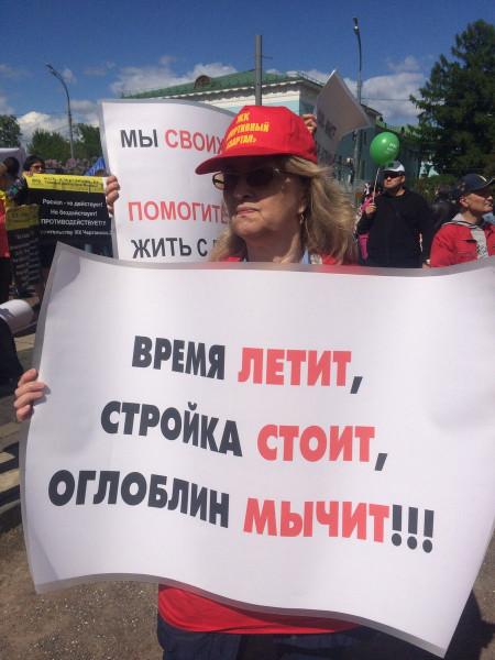 В Москве проходит митинг против программы реновации