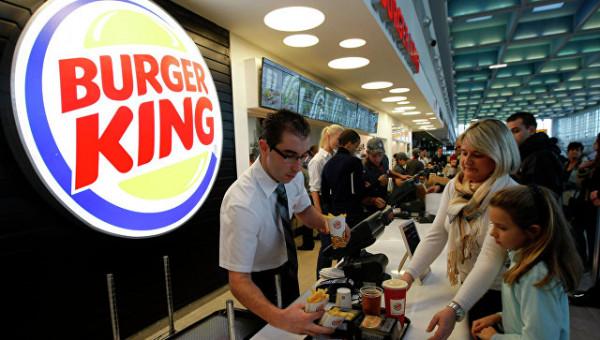 Реклама Burger King оскорбила королевскую семью Бельгии