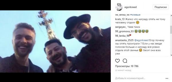 Поклонники Егора Крида выступили с обвинениями против Галустяна