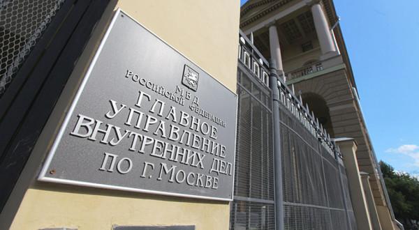 На мачеху задержанного в Москве на Арбате ребенка составили протокол