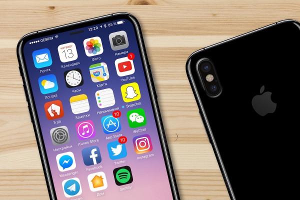Снимки чехла для iPhone 8 показали дизайн самого смартфона