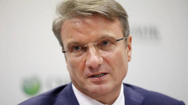 Герман Греф выразил обеспокоенность быстрым снижением инфляции