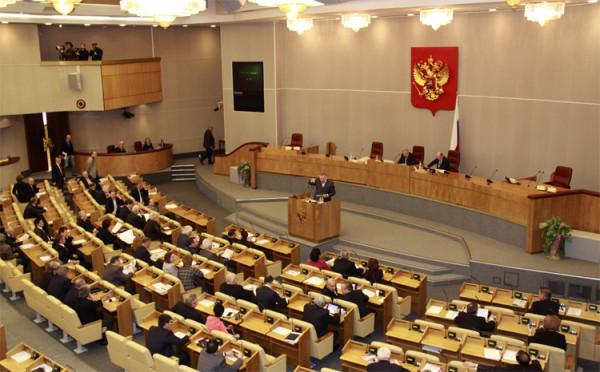 Госдума РФ рассмотрит законопроект о борьбе с несанкционированными денежными переводами