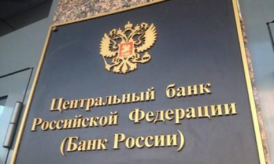 ЦБ вернул лицензию страховой компании «Орбита»