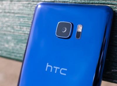 Смартфон HTC U 11 запечатлён на видео незадолго до анонса