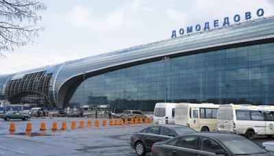 В аэропортах Москвы отменены больше 30 рейсов