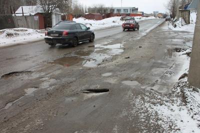 В Коми на реставрацию 75 участков дорог понадобиться пять миллиардов рублей