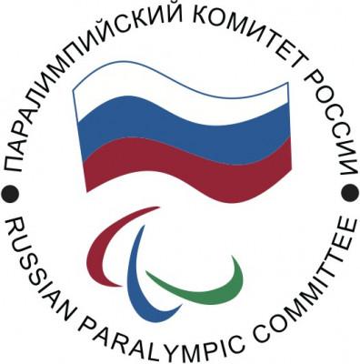 Международный паралимпийский комитет продлил отстранение ПКР