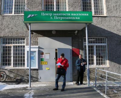 Названы самые доходные вакансии в Петрозаводске