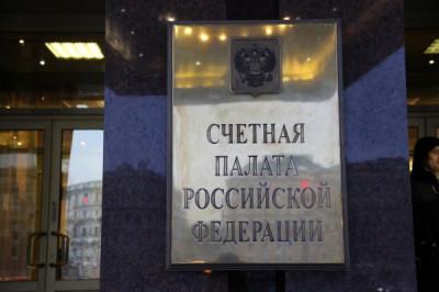 Счетная палата выявила недостоверность в отчетности Росавтодора