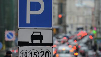 В Ростове штрафуют нарушителей правил парковки