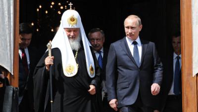 Путин: Россию невозможно представить без духовного опыта РПЦ