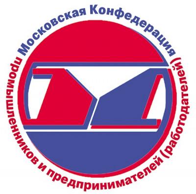 Московская Конфедерация промышленников и предпринимателей (работодателей) подводит итоги работы за 25 лет